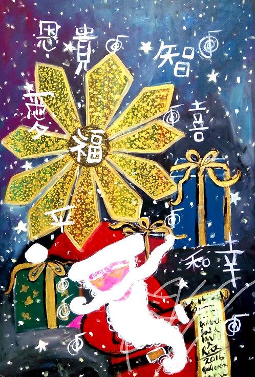 I AM ON THE LIST! Christmas Dreams!