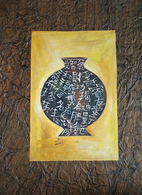Pot of Symbols