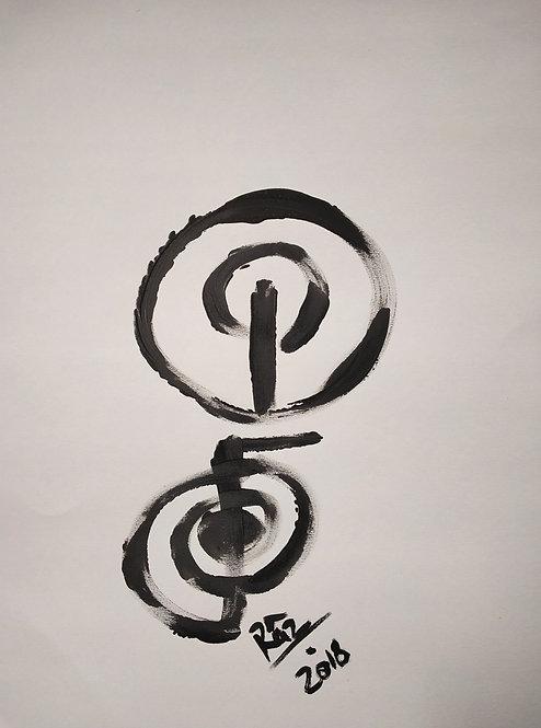 Insight! Minimalist tribal symbol Reiki art