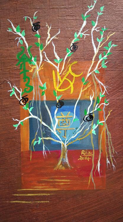 The Tree of Gautam Buddha! I am respected wherever I go!