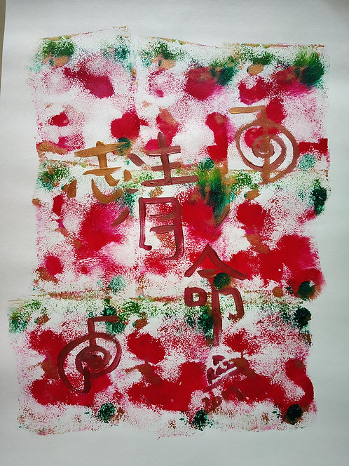 Christmas Joy 8! Destined for Grace!Reiki Christmas minimalist art