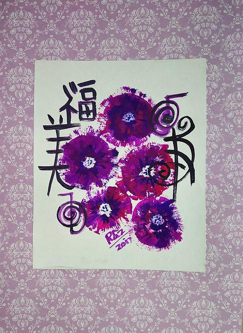 Purple Flowers I am beautiful!