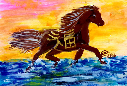 Chestnut of Goodluck! Feng shuii Brown Horse Painting