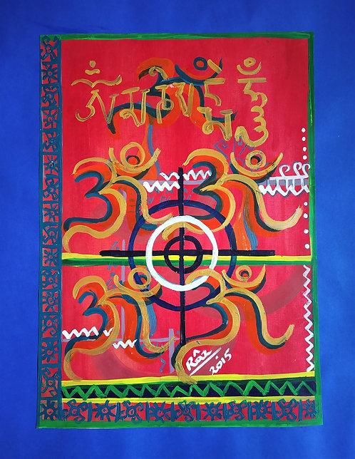 Tibetan Om Mani padme Hum