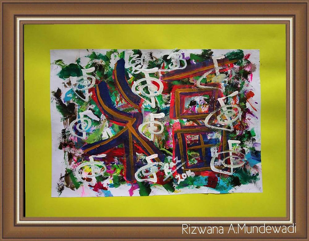 Nine Cho Ku Rei's Reiki calligraphy  abstract painting