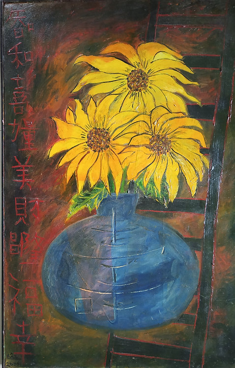 Phenomenal Prosperity! Blue vase of long life sunflowers