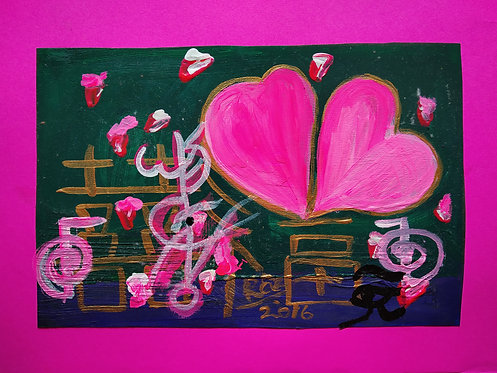 Two pink hearts of Love! I have finally found true love tiny art
