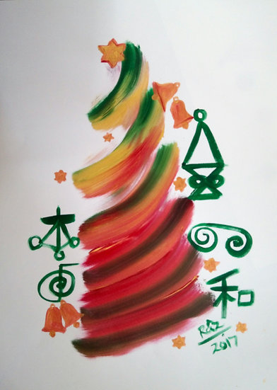 Christmas Tree Magic!2/ Emotional joy Reiki Christmas art