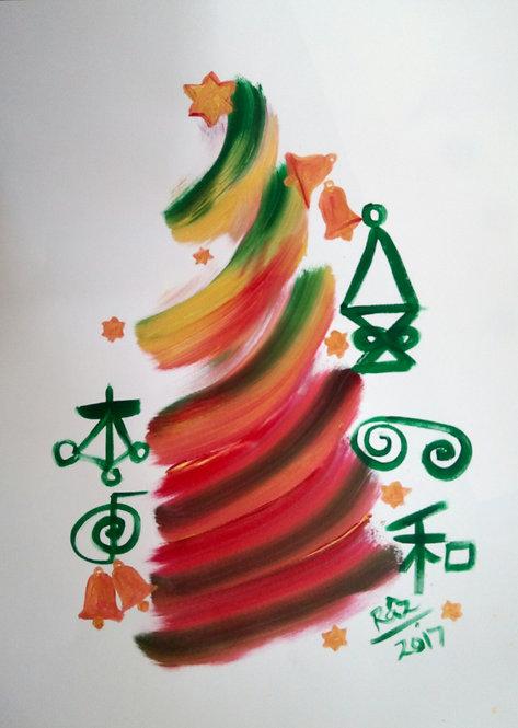 Christmas Tree Magic!2/ Emotional joy Reiki Christmas art