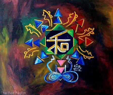 Mai Yur Ma Gateway to The Soul! Reiki sacred geometry healing painting