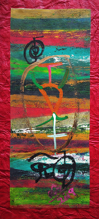 I attract wealth fast! Sigil symbols Reiki Calligraphy Abstract