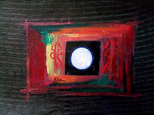 Tranquility! Reiki symbol black healing art