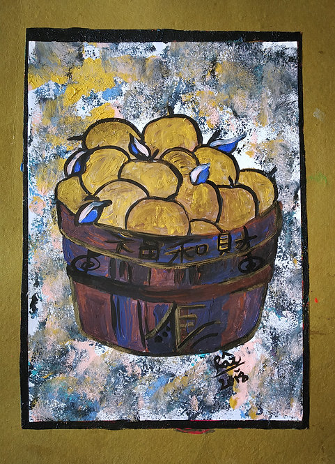 The Barrel of Golden Apples/Reiki Sigil Activation art Feng shuii Fruit Painting