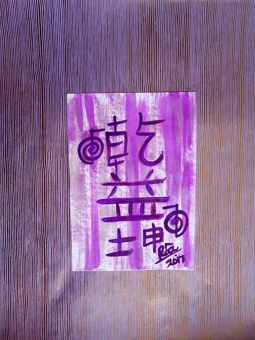 Lilac Golden Sheen Heaven increases success