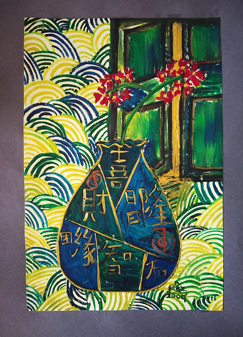 Welcoming Grace The Viridian Bottle Green Vase of Abundance