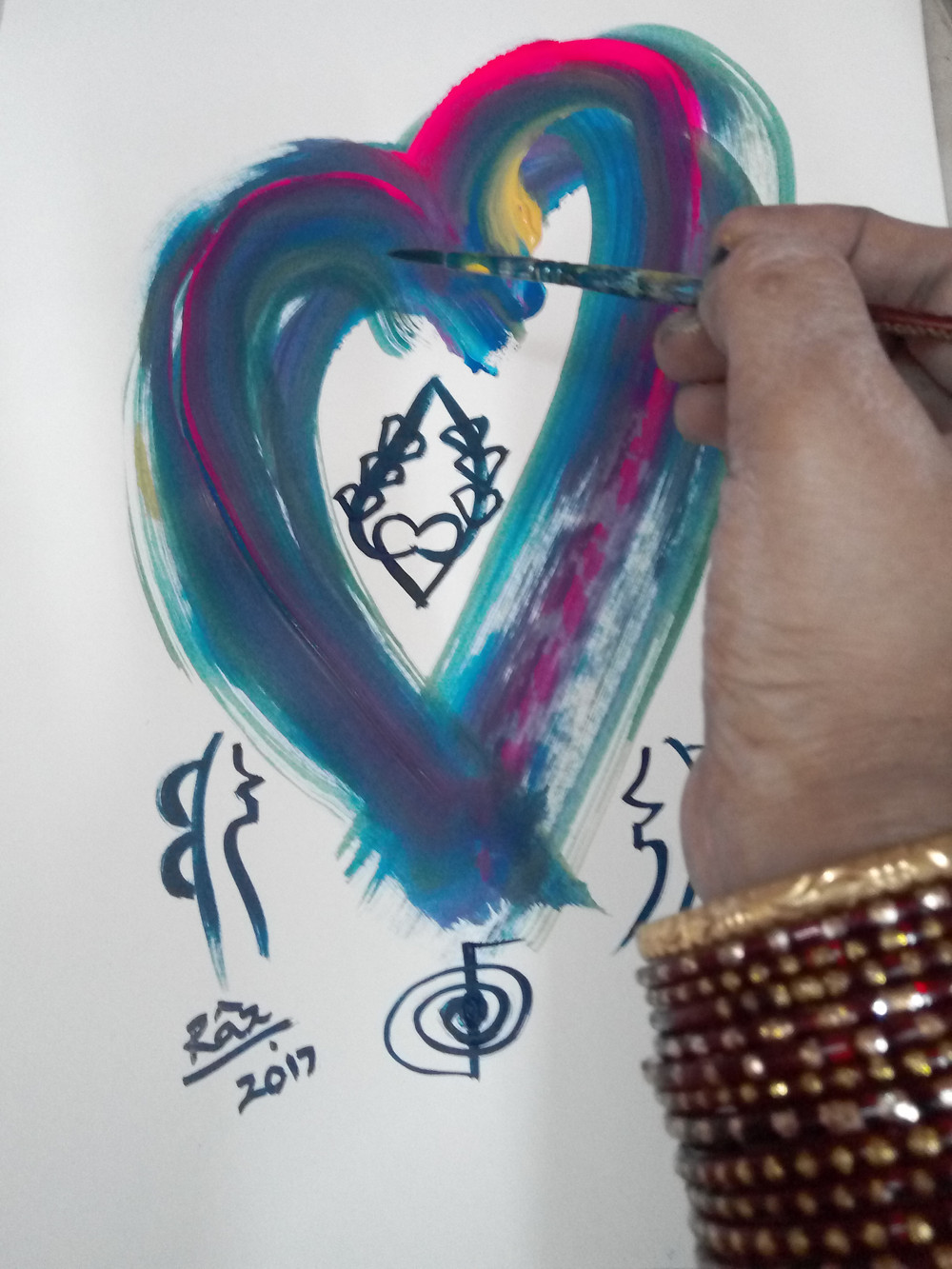 The Auroral Heart,Reiki art in progress  From a collection