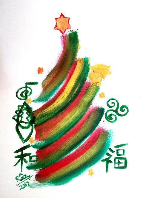 Christmas Tree Magic!3/ Harmony Joy Reiki Christmas art