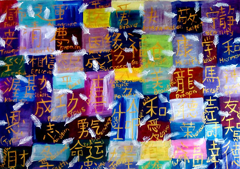 Its a Beautiful Life! Large Chinese Reiki symbol calligraphy abstract