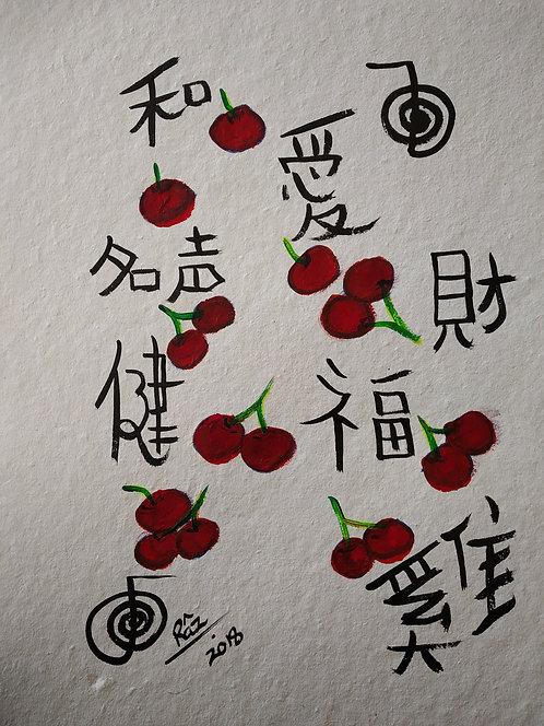 Cherries of Goodluck