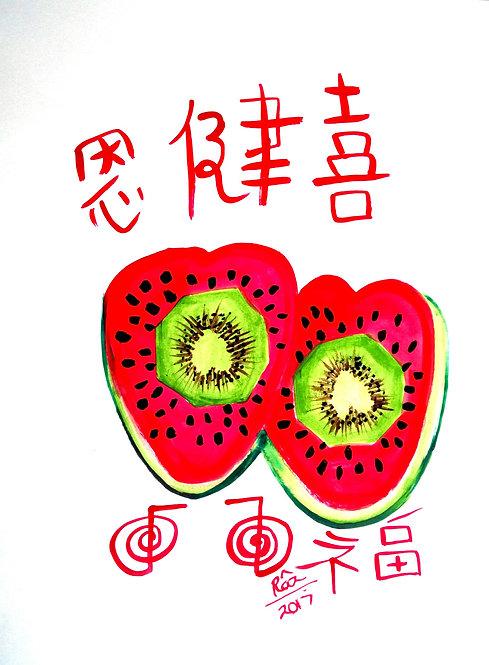 Kiwilicious Water Melon Punch!