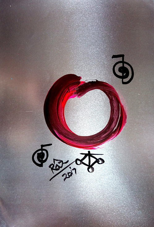 Vibrant metallic Enso on Silver!  I am well being