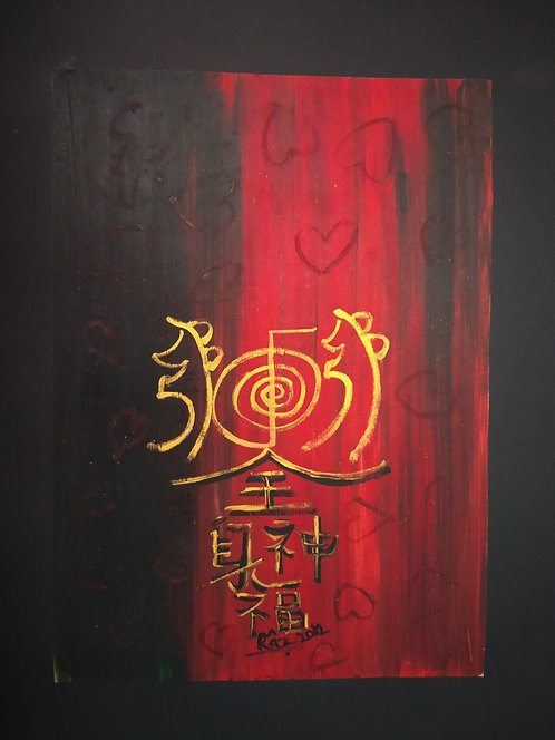 Heal Complete Mind Body and Spirit!Reiki symbol calligraphy artwork