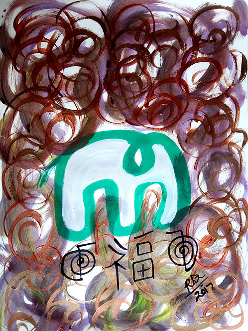Grandeur The Modern Airavaat! Green Abstract Reiki Elephant!