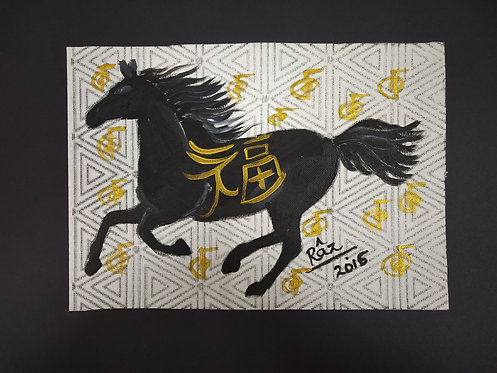 Mesmerizing Luck! Black Galloping Horse of Goodluck!