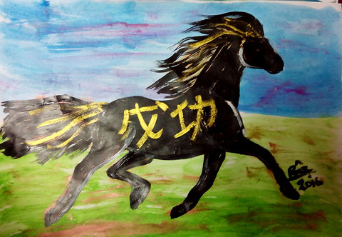 Flying Feral Of Prosperity! Reiki Black Horse