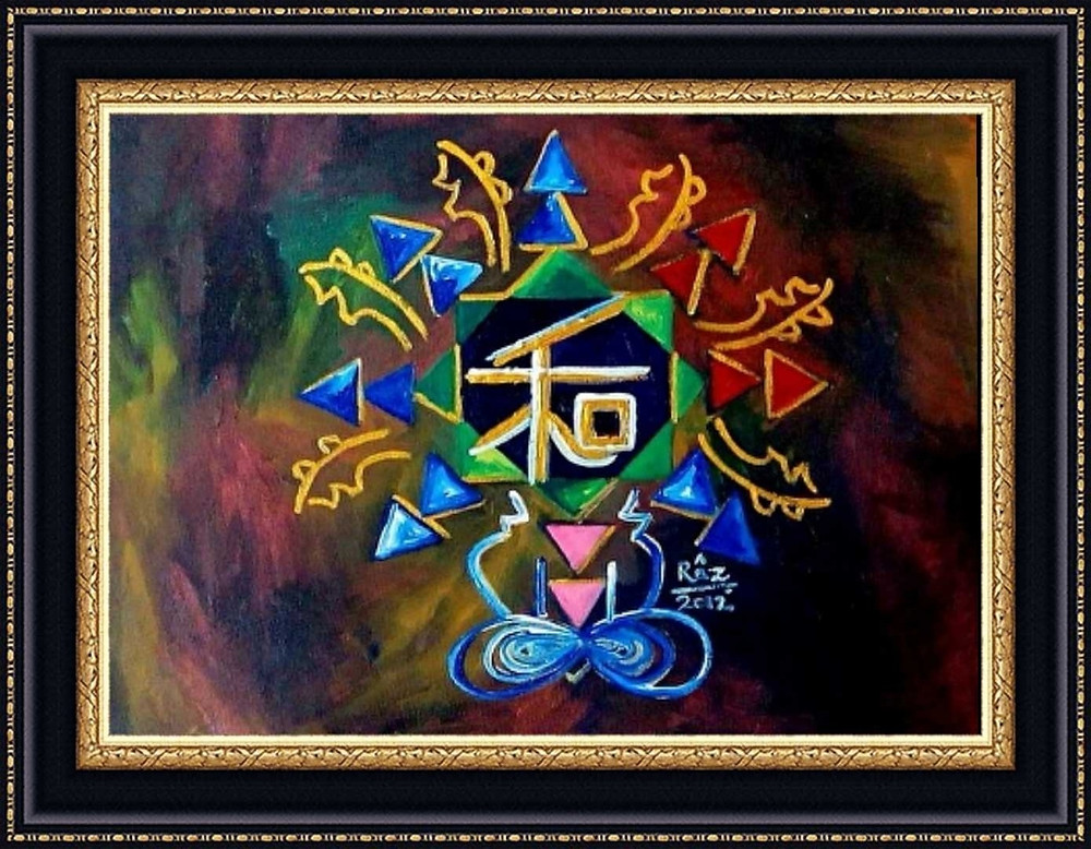 Mai yur ma symbol healing painting for sale