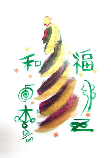 The Christmas Tree Magic 8! Complete Life Healing Modern Reiki Christmas art