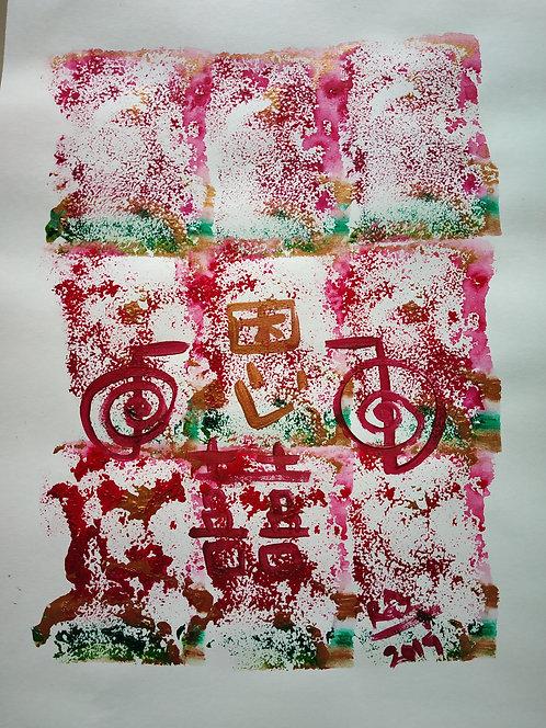 Christmas Joy 5! Reiki Healing Art Grace of Double Happiness