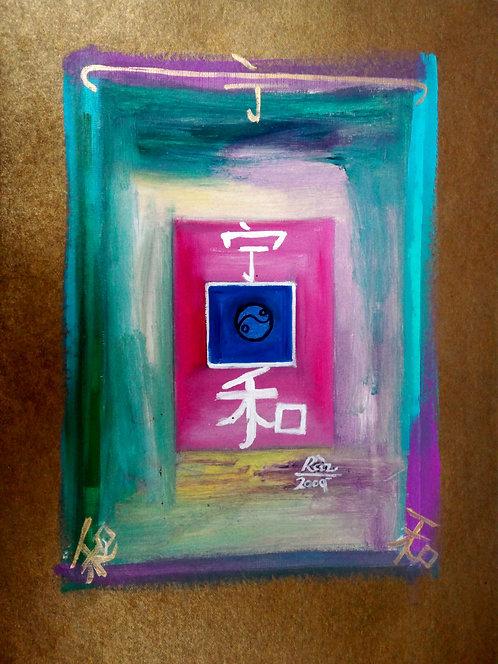Serenity! Minimalist Symbol Healing Art for peace