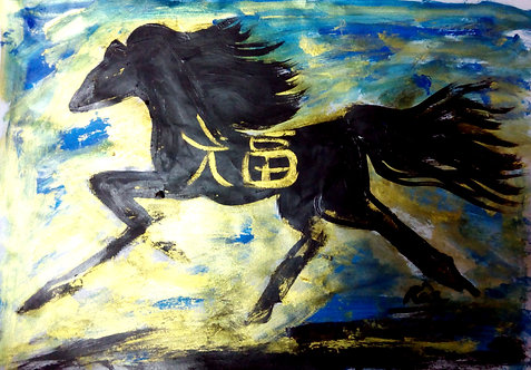 The Gallop of Goodluck! Sold