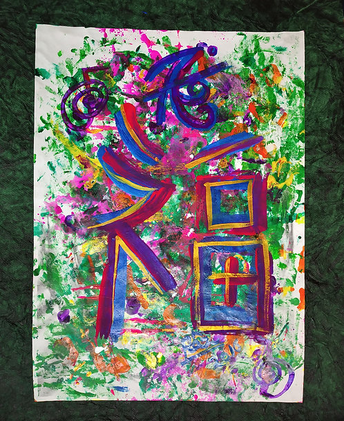 Pink Blue Goodluck! Business Success! Chinese symbol Reiki Sigil painting