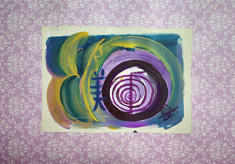 Purple Cho Ku Rei! I Am Beautiful! small Reiki symbol healing art