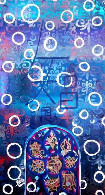 Circles of Wisdom! Tibetan Buddhism symbol  blue painting