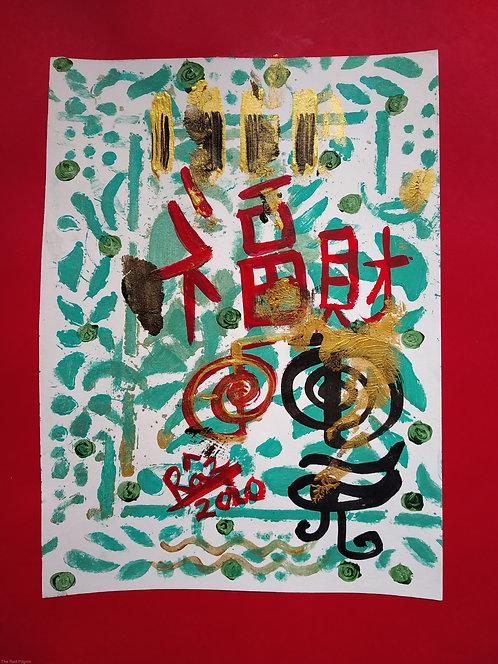 Open The Money Flow Now!Reiki sigil Small feng shuii art