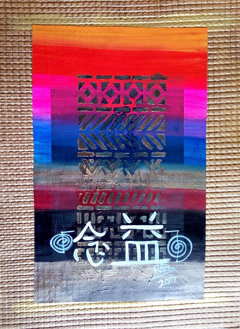 Profitable Thoughts! Reiki symbol Calligraphy art