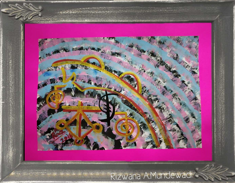 I am full of Confidence! Reiki Harth and Sigil Calligraphy abstract art