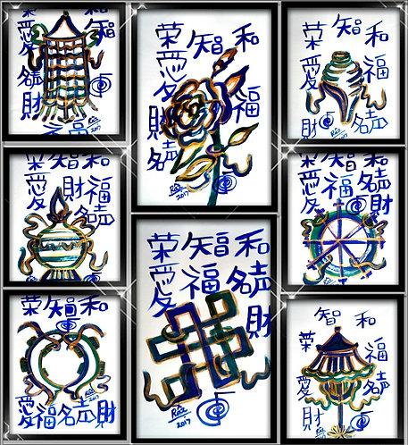 The Opulent Eight! Eight Tibetan symbol Minimalist artworks