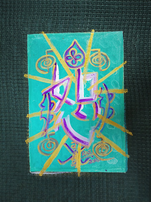Soothing Minty Grace! Reiki symbol calligraphy healing abstract