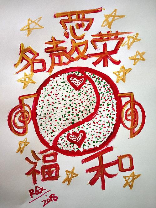Candilicious Yin Yang!