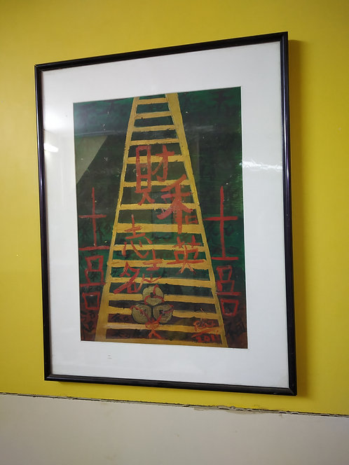 The Golden Ladder