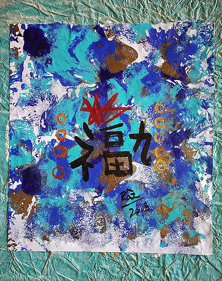9 Abundance! Reiki Midas Star Blue Wealth Luck Painting