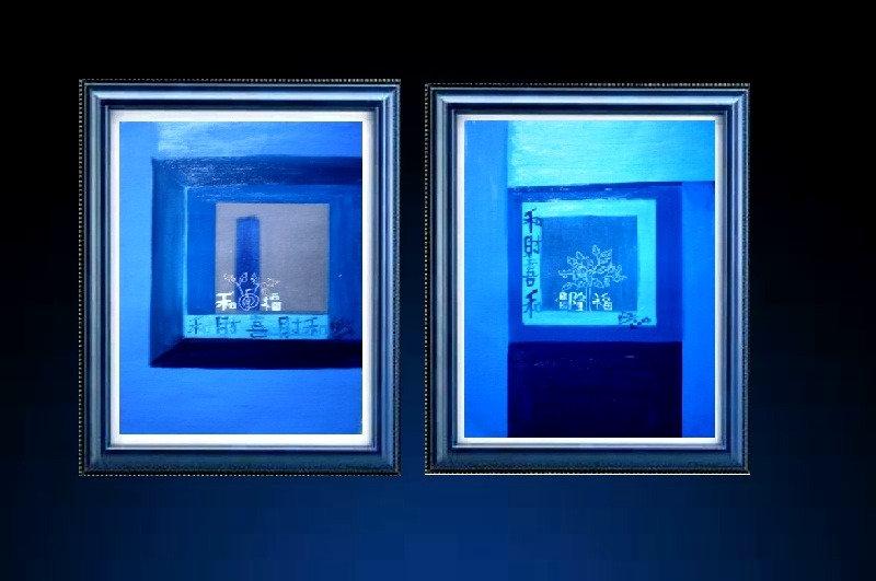 True Blue! Pair!
