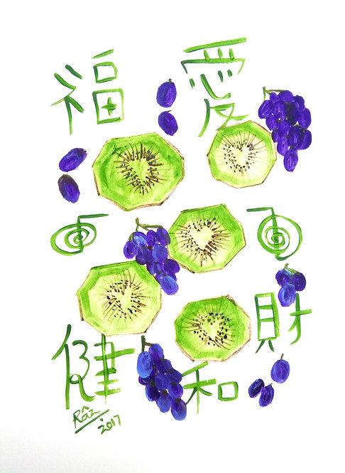 Kiwilicious Purple Grapes!