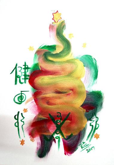 The Christmas Tree Magic 7! Health  Stability Mara/Rama Reiki Christmas