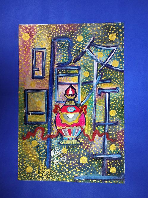 Tibetan Bhumpa! Pink Pot of Blue Prosperity Painting