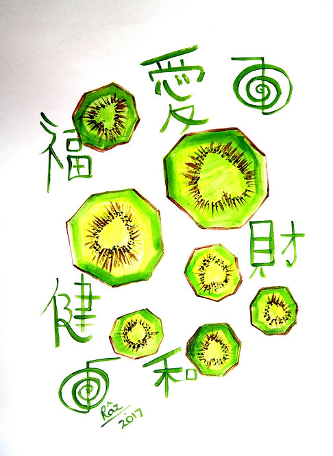 Kiwilicious 2! Kiwi Geometry!